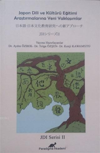 Japon Dili ve Kültürü Eğitimi