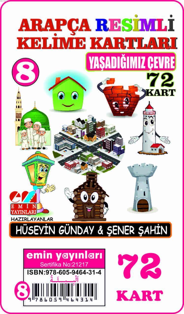 Arapça 08.Yaşadığımız Çevre / Resimli Kelime Kartları 72-Kart