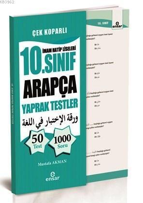 10. Sınıf Arapça Yaprak Testler; İmam Hatip Liseleri İçin
