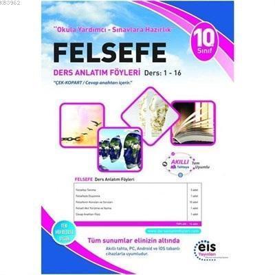 EIS - 10.Sınıf Felsefe Ders Anlatım Föyleri (Yeni)