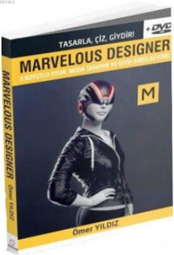 Marvelous Designer+Dvd