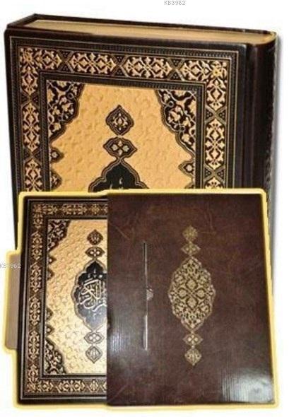 Prestij Kur'an-ı Kerim (Kutulu, Yaldızlı, Rahle Boy)