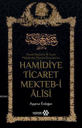 Hamidiye Ticaret Mekteb-i Âlîsi; Osmanlı Devleti'nin İlk Ticaret Mektebinden Marmara Üniversitesi'ne