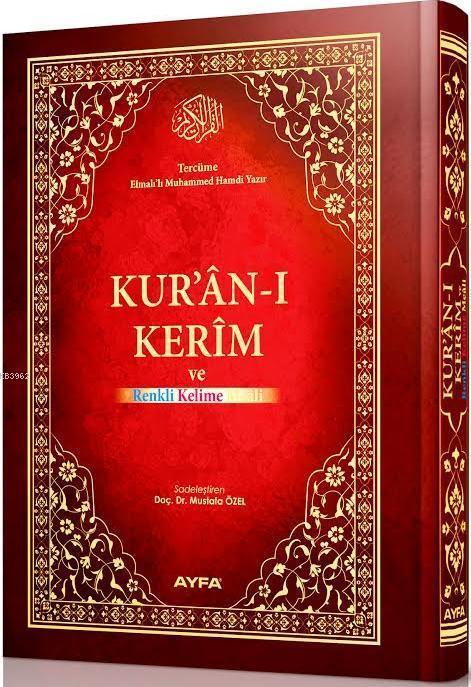 Kur'an-ı Kerim (Rahle Boy); Mühürlü, Kırık Kelime Mealli
