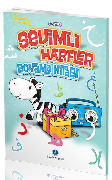 Sevimli Harfler Boyama Kitabı