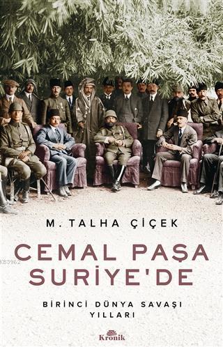 Cemal Paşa Suriye'de; Birinci Dünya Savaşı Yılları