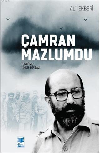 Çamran Mazlumdu