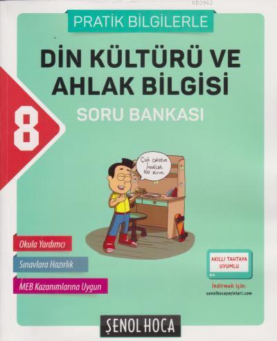 8. Sınıf Din Kültürü ve Ahlak Bilgisi Soru Bankası (Pratik Bilgilerle)