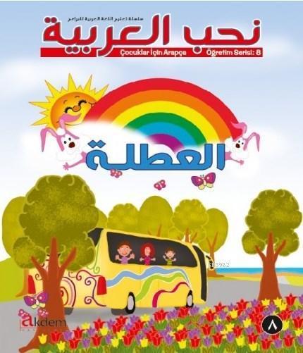 Nuhibbul Arabiyye; (8 Kitap + 8 Cd) Çocuklar İçin Arapça Öğretim Serisi