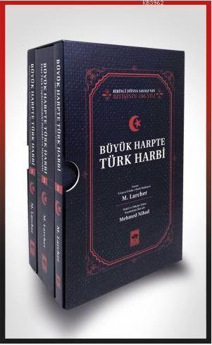 Büyük Harpte Türk Harbi