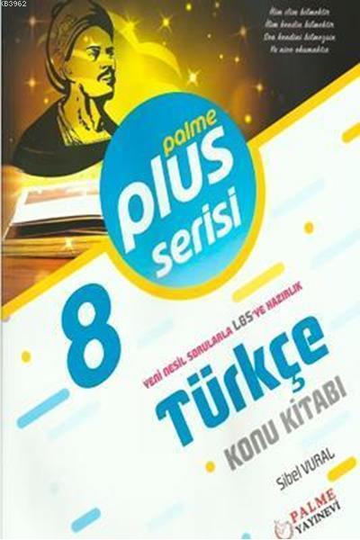 8. Sınıf Plus Serisi Türkçe Konu Kitabı