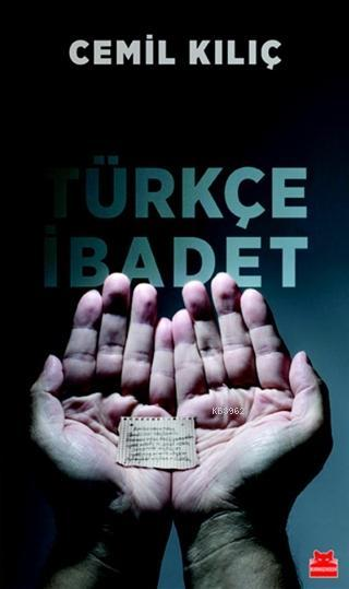 Türkçe İbadet