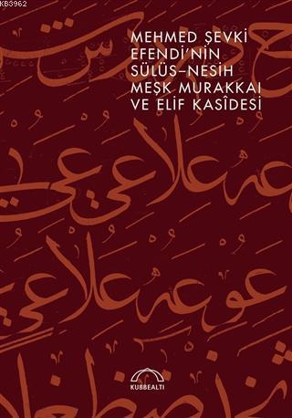 Mehmed Şevki Efendi'nin Sülüs-Nesih Meşk Murakkaı ve Elif Kasîdesi