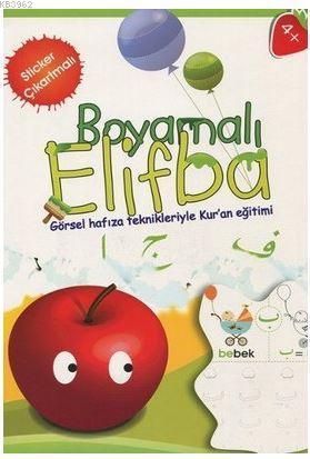 Boyamalı Elifba (4-7 Yaş); Görsel Hafıza Teknikleriyle Kur'an Eğitimi