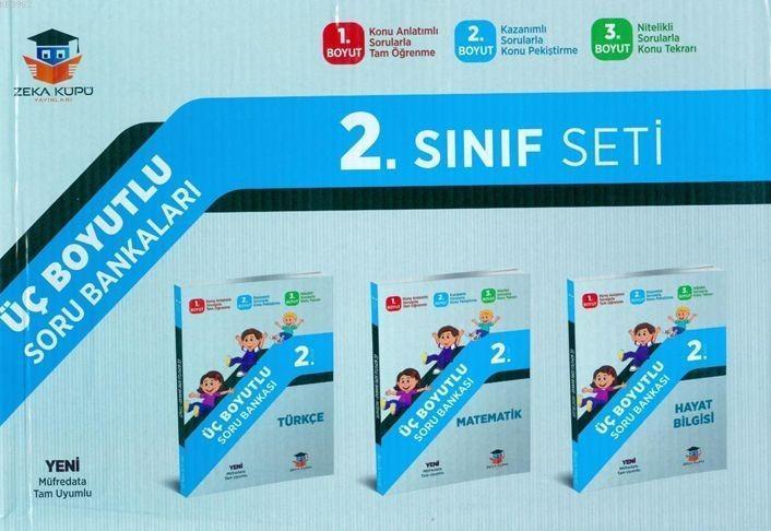 Zeka Küpü Yayınları 2. Sınıf Tüm Dersler Üç Boyutlu Soru Bankası Seti Zeka Küpü