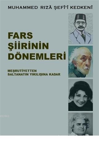 Fars Şiirinin Dönemleri Meşrutiyetten Saltanatın Yıkılışına Kadar