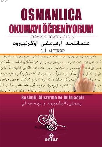 Osmanlıca Okumayı Öğreniyorum; Osmanlıca'ya Giriş