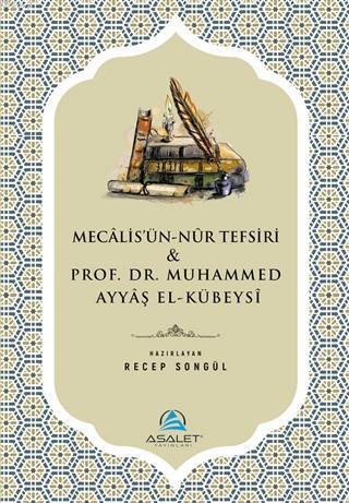 Mecalis'ün-Nur Tefsiri ve Prof. Dr. Muhammed Ayyaş el-Kübeysi