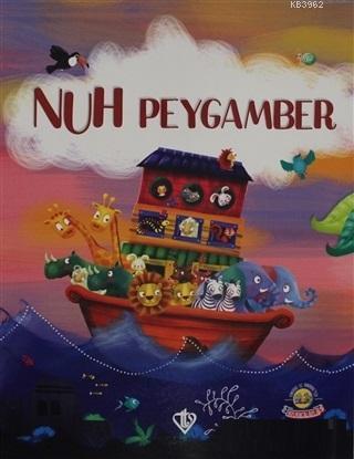 Nuh Peygamber Cimcirik ve Şimşirikten Bulmacalarla