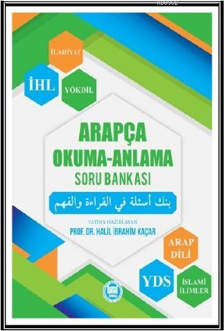 Arapça - Okuma - Anlatma Soru Bankası