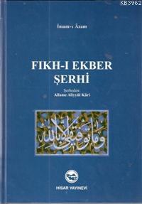 Fıkh-ı Ekber Şerhi; Aliyyül Kari