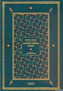 Kur'an- ı Kerim Meali Satır Arası Kelime Kelime (2 Cilt)