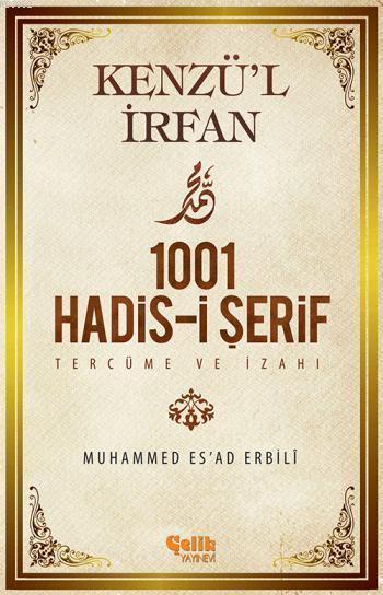 1001 Hadis-i Şerif Tercüme ve İzahı