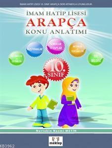 10. Sınıf Arapça Konu Anlatımı