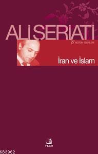 İran ve İslam