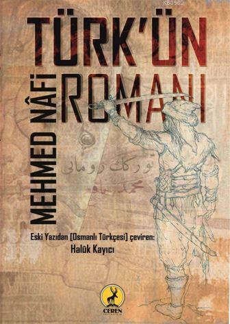 Türkün Romanı
