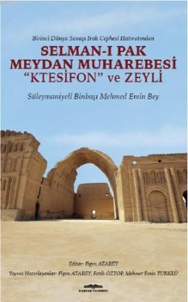 Selman - ı Pak Meydan Muharebesi
