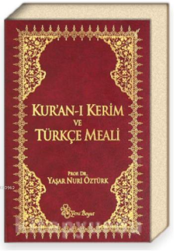 Kur'an-ı Kerim Meali (Metinli-Kırmızı)