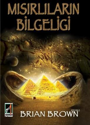 Mısırlıların Bilgeliği; Bilgelik