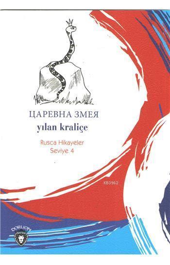 Yılan Kraliçe (Rusça Hikayeler); Seviye 4