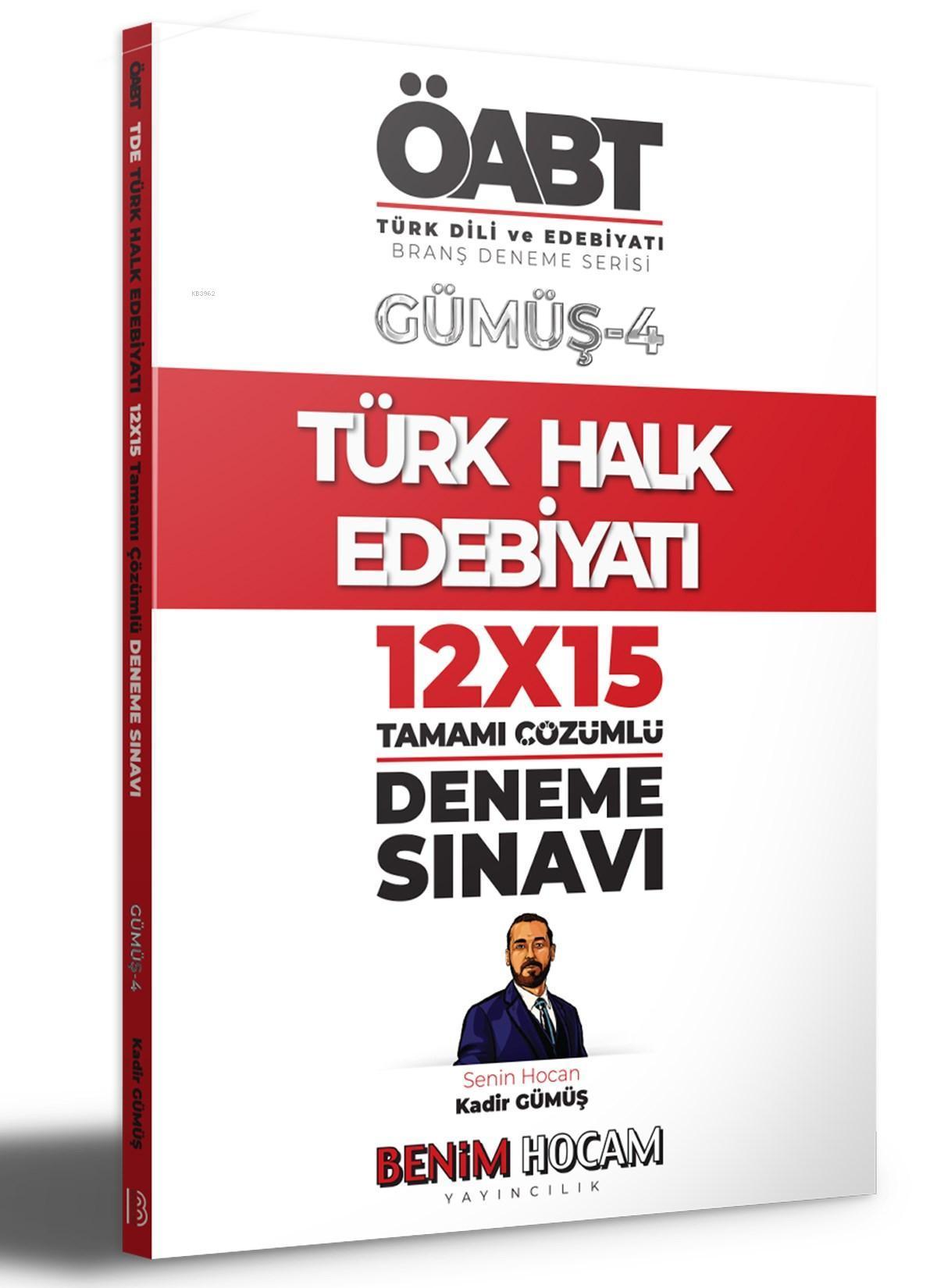 2021 KPSS Gümüş Serisi 4 ÖABT Türk Dili ve Edebiyatı Türk Halk Edebiyatı Deneme Sınavları BenimHocam