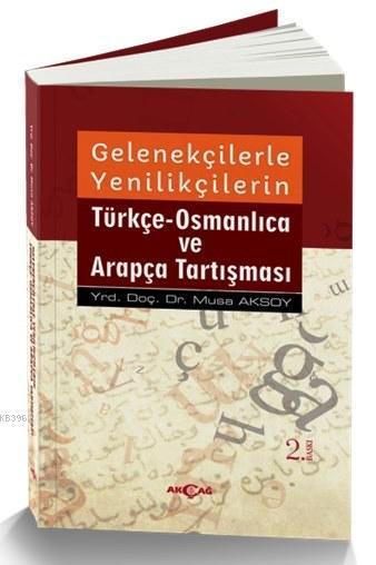 Gelenekçilerle Yenilikçilerin Türkçe-Osmanlıca ve Arapça Tartışması