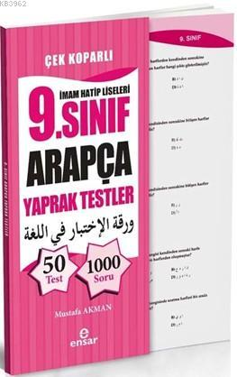 İmam Hatip Liseleri 9. Sınıf Arapça Yaprak Testler