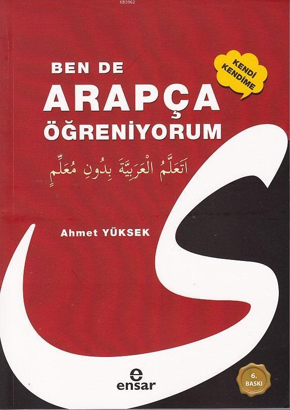 Ben De Arapça Öğreniyorum