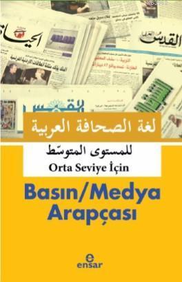 Basın / Medya Arapçası  Orta - Seviye -İçin - العربية الصحافة لغة