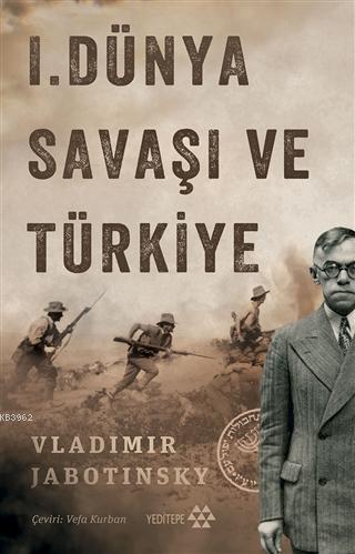 I. Dünya Savaşı ve Türkiye