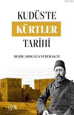 Kudüs'te Kürtler Tarihi