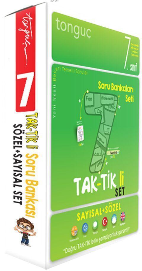 Tonguç 7.Sınıf Taktikli Tüm Dersler Soru Bankası Seti