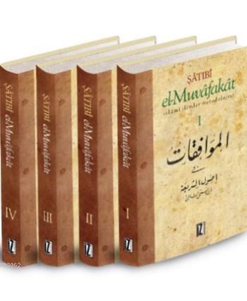 El-Muvafakat (4 Cilt); İslâmî İlimler Metodolojisi