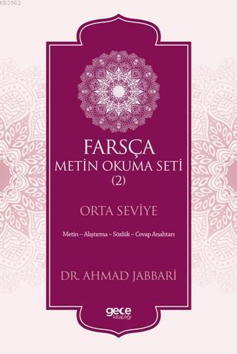 Farsça Metin Okuma Seti - Orta Seviye 2