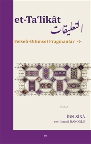 et-Ta'likat; Felsefi-Bilimsel Fragmanlar 1