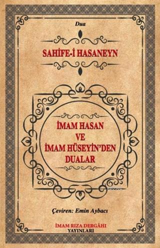 İmam Hasan ve İmam Hüseyin'den Dualar; Sahife-i Hasaneyn