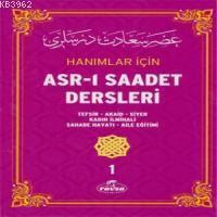 Hanımlar İçin Asr-ı Saadet Dersleri 1; Akaid- Tefsir- Siyer- İlmihal- Sahabe Hayatı- Aile Eğitimi