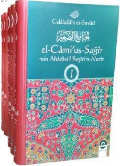El-Câmi'us-Sağîr min Ahâdîsi'l-Beşîri'n-Nezîr (7 Cilt)
