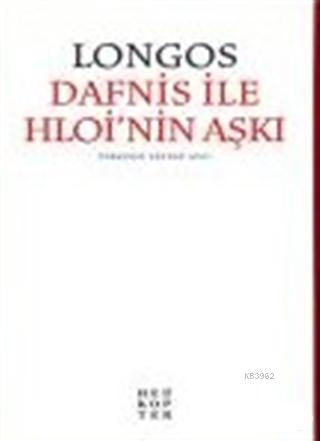 Dafnis ile Hloi'nin Aşkı