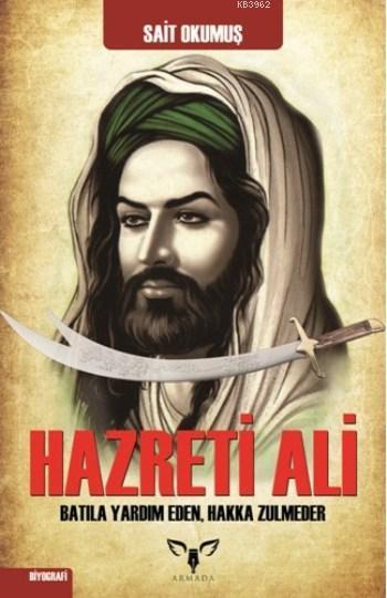 Hazreti Ali; Batıla Yardım Eden, Hakka Zulmeder